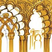 Arte islámico. Aljaferia de Zaragoza